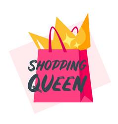 shopping slogan for apparel design vector image