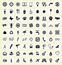 The big icon set vector image