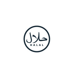 Halal arabic letter sign icon logo template design vector