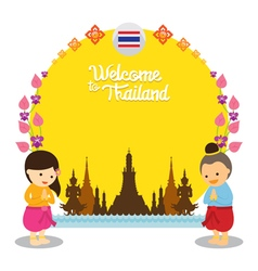 Kids Welcome to Thailand Frame vector