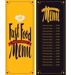 Menu for fast food restaurant vector