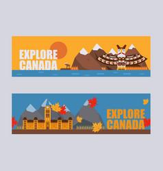 canadian symbols and landmarks vector image