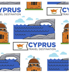 cyprus travel destination sea and old temple vector image