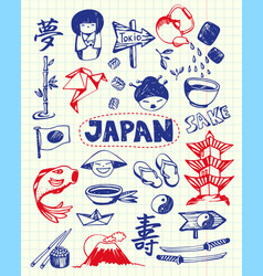 japan symbols pen drawn doodle collection vector image