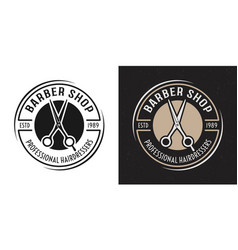 barbershop round badge with scissors vector image