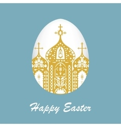 The Easter egg pattern ornament vector image