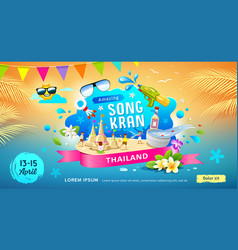 amazing songkran festival in thailand banner vector image