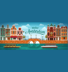 flat amsterdam panorama holland river sea canal vector image