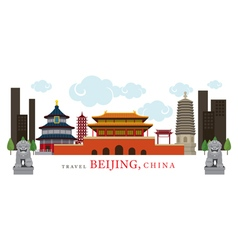 Travel Beijing China vector image vector image