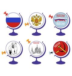 globe Russia vector image