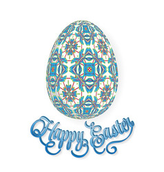 happy easter lettering and egg with ornate vector image