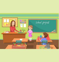 School project lesson in classroom teacher pupils vector