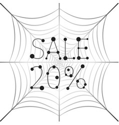 banner sale 20 percent discount on web vector image