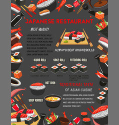 japanese restaurant sushi and hot dishes menu vector image vector image