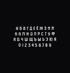 cyrillic sans serif font in style handmade vector image