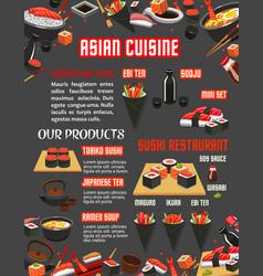 japanese sushi restaurant menu of asian cuisine vector image vector image