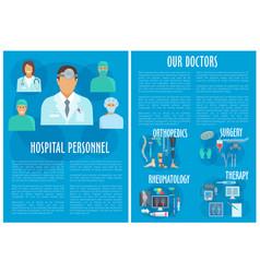 medical doctors hospital personnel poster vector image vector image