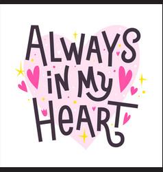 Always in my heart happy valentines day romantic vector