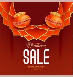 Happy dhanteras sale banner with decorative vector