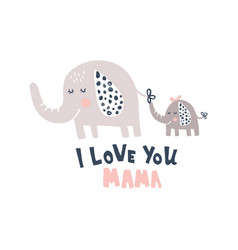 i love you mama vector image