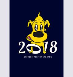 yellow dog image vector image vector image