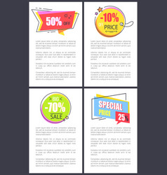 special price 25 and -10 off vector image vector image