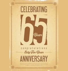 anniversary retro background 65 years vector image