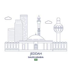 Jeddah city skyline vector