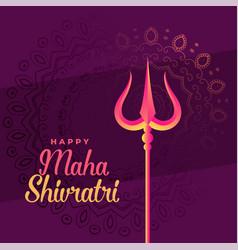 elegant maha shivratri festival background vector image