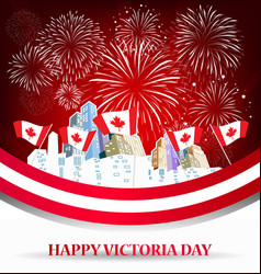 happy victoria day vector image
