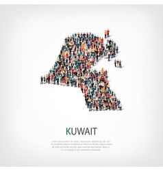 people map country Kuwait vector image