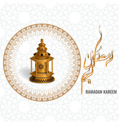 Ramadan kareem lantern with arabic water vector