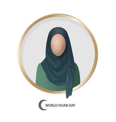 World hijab day poster vector