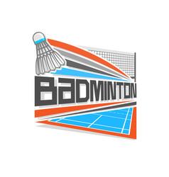 logo for badminton vector image