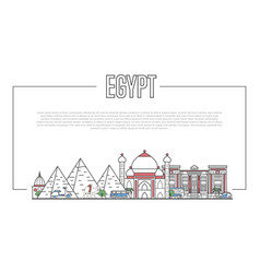 egypt landmarks panorama in linear style vector image