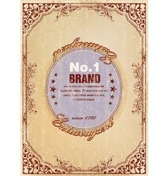 Elegant label with grunge background vector