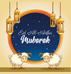 Major festival muslims vector