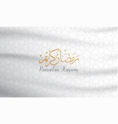 Ramadan kareem background with arabic pattern vector