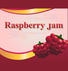 raspberry jam label design template vector image