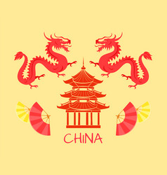 china and chinese architecture signs set vector image