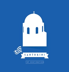 Greek island santorini icon in white color vector