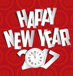 Happy new year 2017 clock Oriental Chinese vector