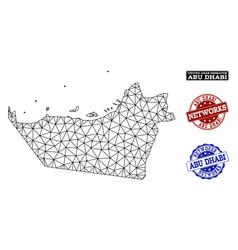 Polygonal network mesh map of abu dhabi vector