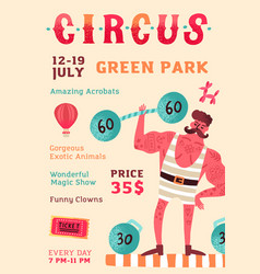 circus show promo poster with place for text vector image