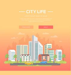 City life - modern vector