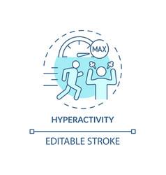 Hyperactivity blue concept icon vector
