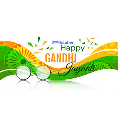 Colorful poster or card design for gandhi vector