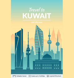 Kuwait famous view vector