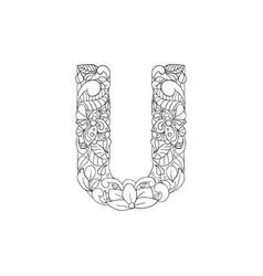 Coloring book ornamental alphabet letter u font vector