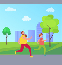 mom and daughter jogging vector image